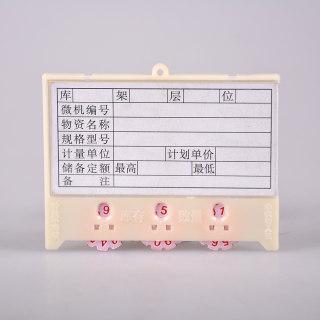 磁性材料卡