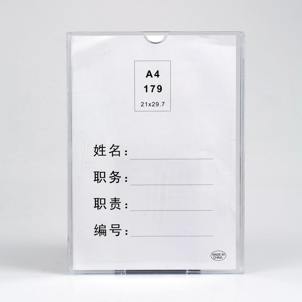 岗位牌职务卡工作卡