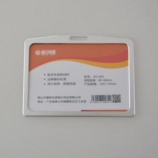 betway必威体育app 金属胸牌定做铝合金员工工牌定制工号姓名牌挂工作证制作胸卡高档 XD-002横-银色 120*75mm