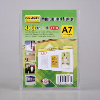 科记 多用标识牌岗位牌 K-1125  透明色 7.4*10.5cm