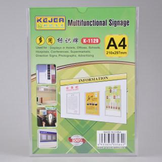 科记 多用标识牌岗位牌 K-1129  透明色 21*29.7cm