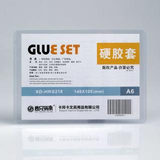 yabo亚博电竞下载 硬胶套工作证 A6(横)透明色40C 148*105mm*40C