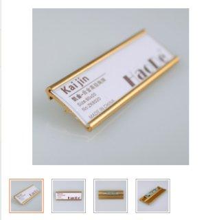 其他 别针胸牌校牌 A2弧形砂金2*6.5(B016) 2*6.5 cm