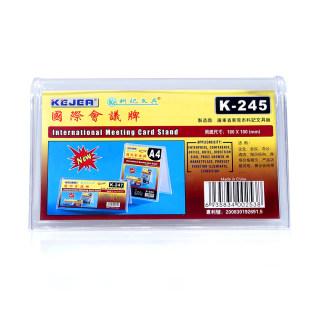 科记 会议座 K-245  横 透明色 100*180mm