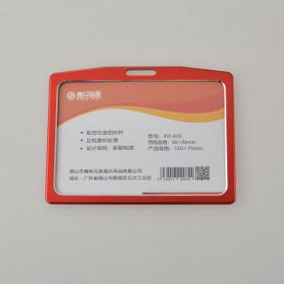 赛兄纳弟 金属胸牌定做铝合金员工工牌定制工号姓名牌挂工作证制作胸卡高档 XD-002横-红色 120*75mm