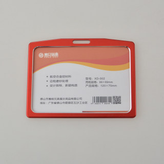 betway必威体育app 金属胸牌定做铝合金员工工牌定制工号姓名牌挂工作证制作胸卡高档 XD-002横-红色 120*75mm