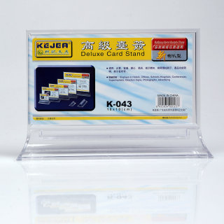科记 betway体育平台台座 K-043 横 透明色 18*10cm