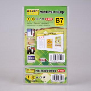 科记 多用标识牌岗位牌 K-1122  透明色 9.1*12.8cm