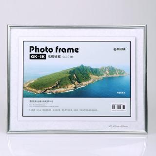 赛兄纳弟 镜框制度框营业执照框 XD-BB5K-1 银色 435*335mm