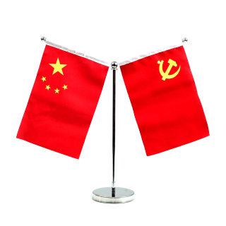 不锈钢桌旗办公桌旗