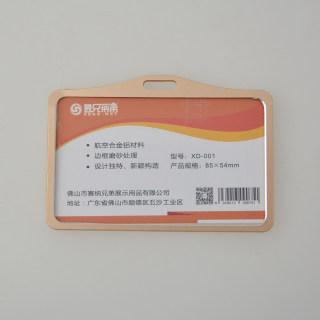 赛兄纳弟 金属胸牌定做铝合金员工工牌定制工号姓名牌挂工作证制作胸卡高档 XD-001横-金色 85*54mm