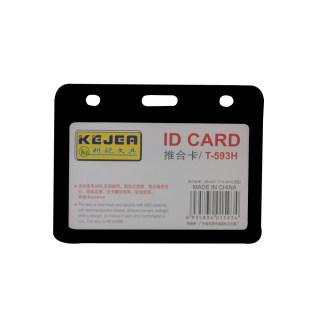 科记 推合卡工作证证件卡 T-593横黑色 54*85mm
