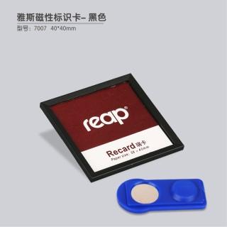 瑞普 标示牌胸牌胸卡形象卡 7007磁性 黑色 40*40MM