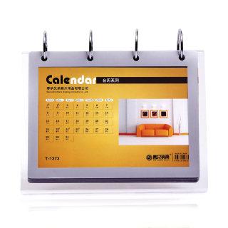 V型翻页台签日历台卡桌面展示