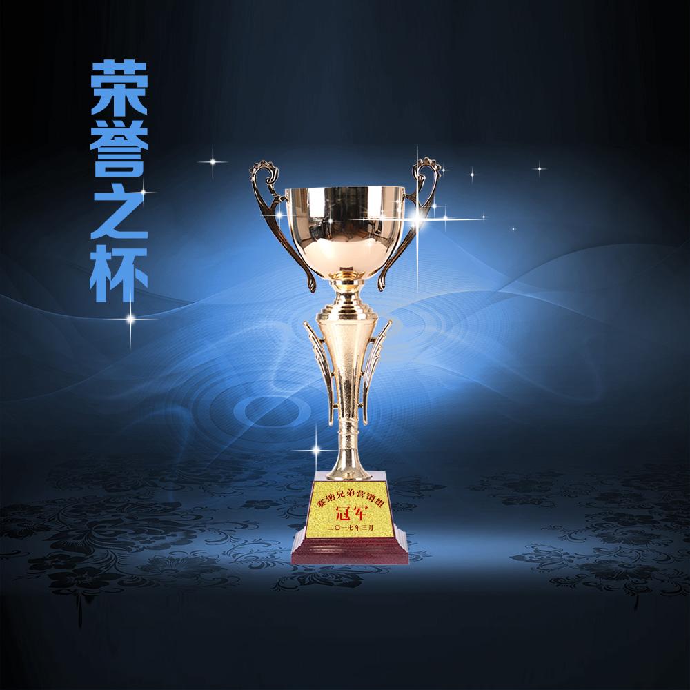 金属奖杯401-1、402-1、403-1