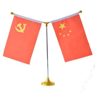 "betway必威体育app 白黄盒装<span style=""color:red"">旗</span>座(不带<span style=""color:red"">旗</span>) 858A白黄盒 6.6x34.5cm"