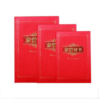 金榜眼 袋装荣誉betway必威体育app 官方下载 PS802-12K 15.3*22.8cm