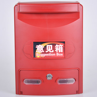 科记 科记信报箱 K-140红色 22*6*29cm