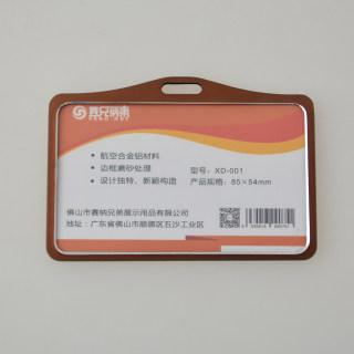 赛兄纳弟 金属胸牌定做铝合金员工工牌定制工号姓名牌挂工作证制作胸卡高档 XD-001横-棕色 85*54mm