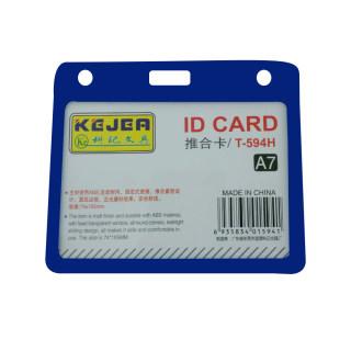 科记 推合卡工作证证件卡 T-594横深蓝 105*74mm(A7)