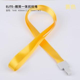 瑞普 一体扣涤纶挂绳 7648黄色 15mm