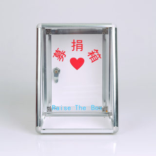 yabo亚博电竞下载 募捐箱 XD-BB085-Z 红色 220*200*290mm