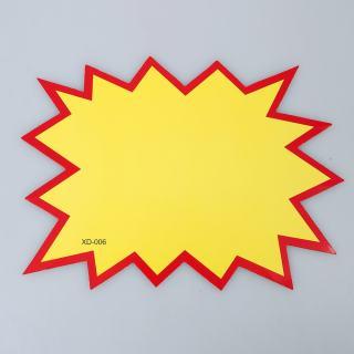 "betway必威体育app 特大号<span style=""color:red"">广告</span><span style=""color:red"">纸</span>10张/包 空白 250*350mm"