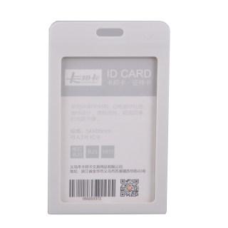 卡邦卡 证件卡 6611竖 乳白 54*85mm