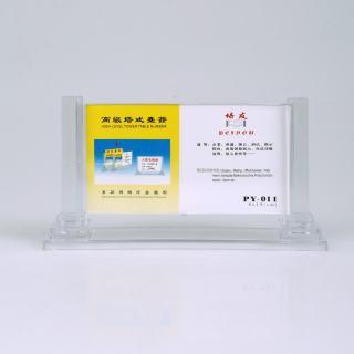 yabo亚博电竞下载 塔式yabo14app亚博app官方下载 PY-011横  透明色 8*15cm