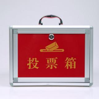yabo亚博电竞下载 投票箱 XD-B1620-Z 红色 330*200*240mm
