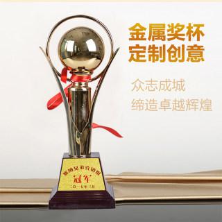 金属奖杯201、202、203
