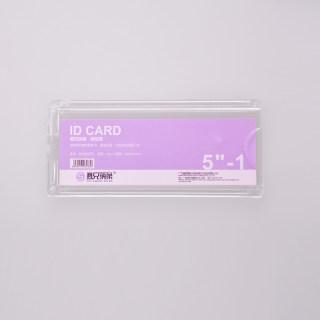 赛兄纳弟 双层亚克力A4插槽职务卡价目表岗位牌展示牌透明有机塑料照片插盒 XD-176-1  透明色 4.5*10cm