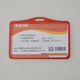 赛兄纳弟 金属胸牌定做铝合金员工工牌定制工号姓名牌挂工作证制作胸卡高档 XD-001横-红色 85*54mm