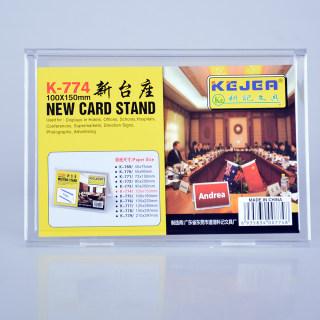 科记 会议座 K-774  透明色 100*150mm