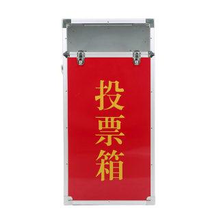 yabo亚博电竞下载 带轮大投票箱 XD-BB092-Z 红色 400*300*860mm