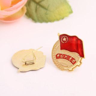 中国共青团团徽