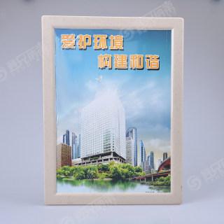 培友 前开启式铝合金海报框电梯广告框架挂墙A3营业执照框a4大相框画框 py-8002 300*400mm