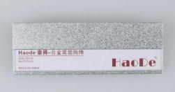 赛兄纳弟 胸卡 ZY-7012银色 7*2.5cm
