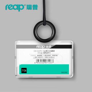 瑞普 多功能商务证件卡 7126 黑色横式 86*54mm