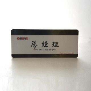 betway必威体育app 铝合金 去向牌楼层索引牌定做 烤漆科室牌 门牌病房牌床头牌 XD-701黑色 120×280mm