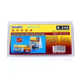 科记 会议座 K-246  横 透明色 110*220mm