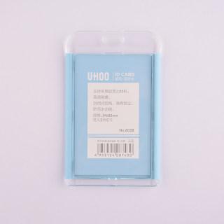 优和 优和挂绳胸卡牌证件卡套工作证公交学生员工工作牌 6028天蓝 85*54mm