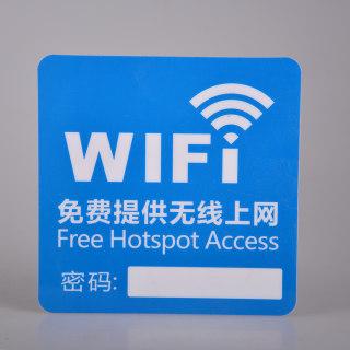 轩然 PVC贴 X270 免费提供无线上网 15*15cm