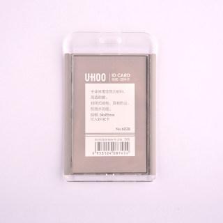 优和 优和挂绳胸卡牌证件卡套工作证公交学生员工工作牌 6028灰色 85*54mm