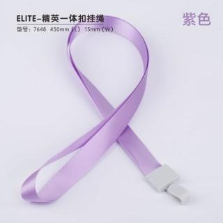 瑞普 一体扣涤纶挂绳 7648紫色 15mm