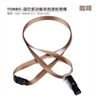 瑞普 多功能夹扣涤纶加厚粗纹挂绳 7635咖啡 10mm