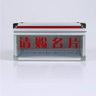 赛兄纳弟 名片盒 XD-BK088 透明色 22*13.5*11.5cm
