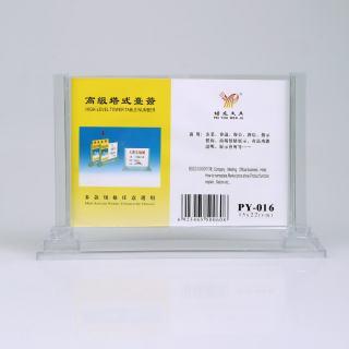 yabo亚博电竞下载 塔式yabo14app亚博app官方下载 PY-016横    透明色 15*22cm