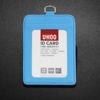 优和 皮质证件卡 6808 牙签纹 浅蓝 76*110mm