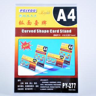 培友 弧面台牌 PY-277 透明色 210*297mm